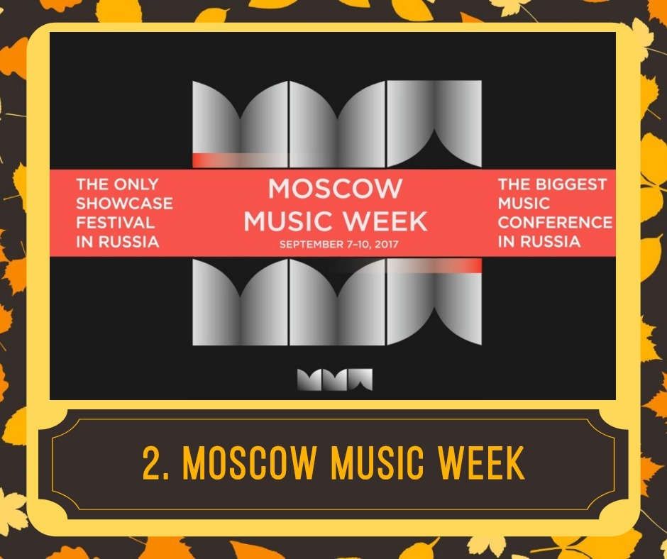 MOSCOW MUSIC WEEK 2017